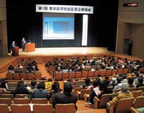 ウエスティホールで開かれた第1回認知症区民公開講座