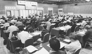 ホテルグランヴィア京都で開催した第63回定期総会