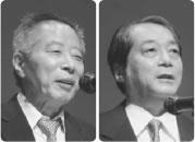 挨拶する大島会長(左)と吉岡会長