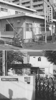 協会が存続求める東診療所(山科区)と西診療所(右京区)