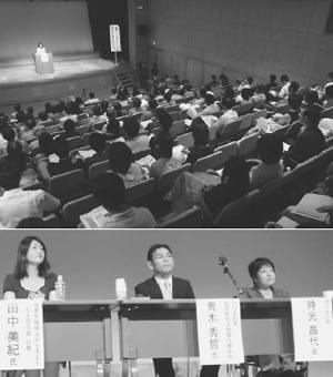 講演会のもよう(上)と2部の演者(左から田中氏、青木氏、時光氏)