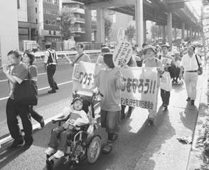 東京をデモ行進する母親や患者ら