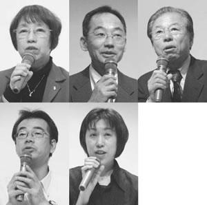 上左から荒牧・塚本・西村、下左から北尾・酒井の各氏