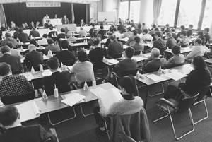 ビル葆光(ホーコー)7F会議室で開催された第180回定時代議員会