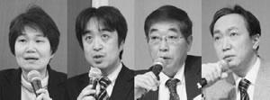 医療安全シンポで発言する(左から)江頭・新関・貫戸・林氏