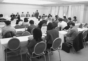 46人が出席して開かれた相楽医師会との懇談会