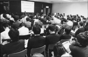 100人が参加した適時調査学習会