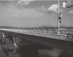 祥久橋(しょうきゅうばし)